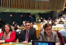 Commission on the Status of Women: CSW62 (2018), New York