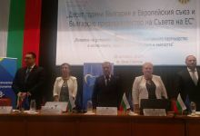Development of Social Economy will be among the priorities of the Bulgarian Presidency of the Council of the European Union